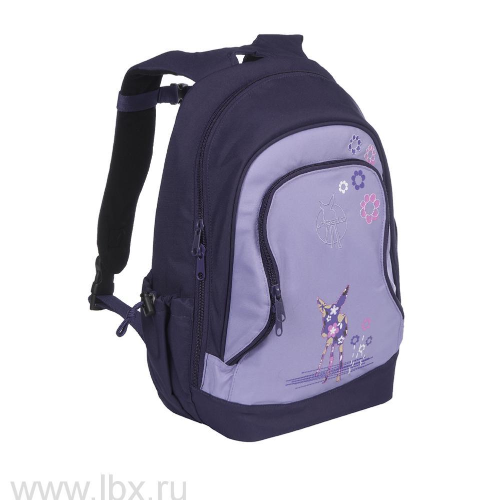 Рюкзак большой олень фиолетовый Lassig (Лессиг)