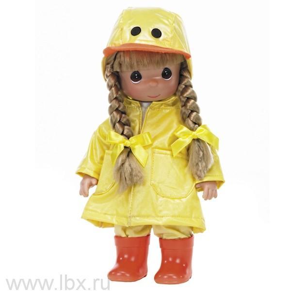 Кукла `Дождь и солнце. Утенок` 30см, Precious Moments(Драгоценные Моменты)