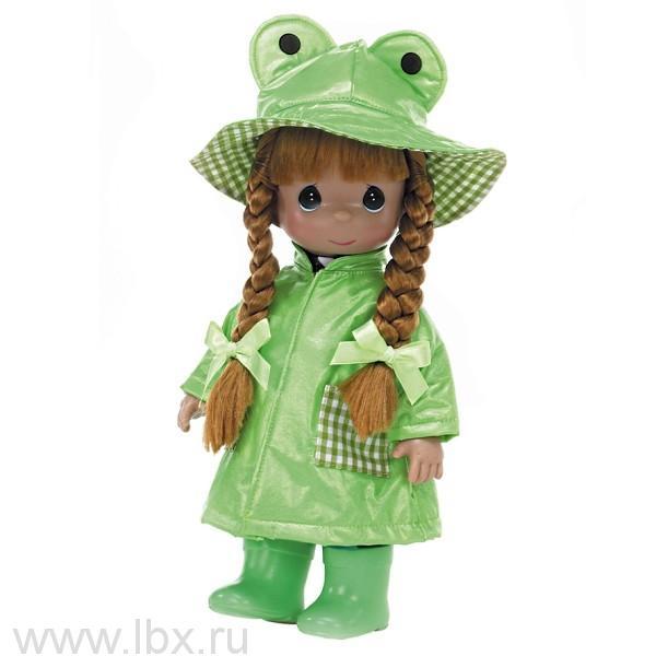 Кукла `Дождь и солнце. Лягушонок` 30см, Precious Moments(Драгоценные Моменты)