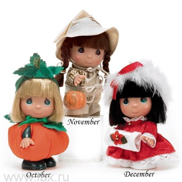 Кукла `Ноябрь` (November) 13см, Precious Moments(Драгоценные Моменты)