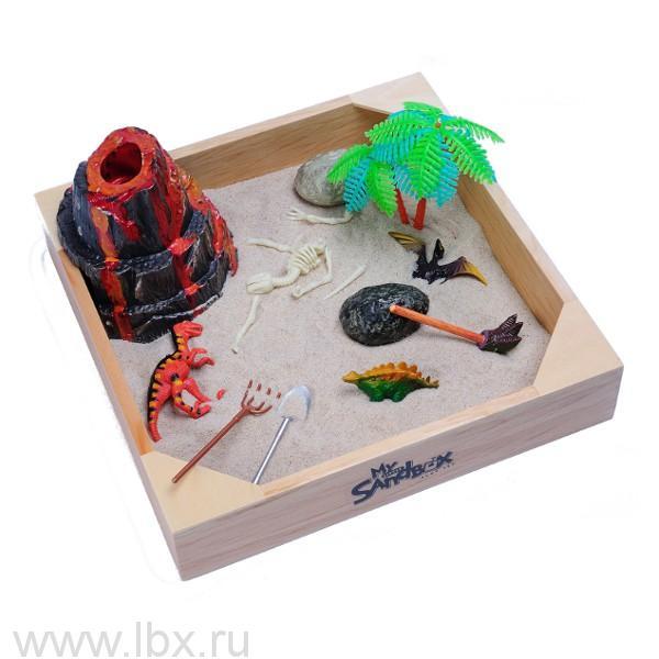 Игровой набор-песочница My Little Sandbox (Сендбокс) `Дино парк`