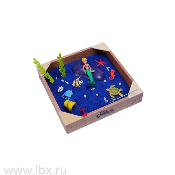 Игровой набор-песочница My Little Sandbox (Сендбокс) `Русалочка`