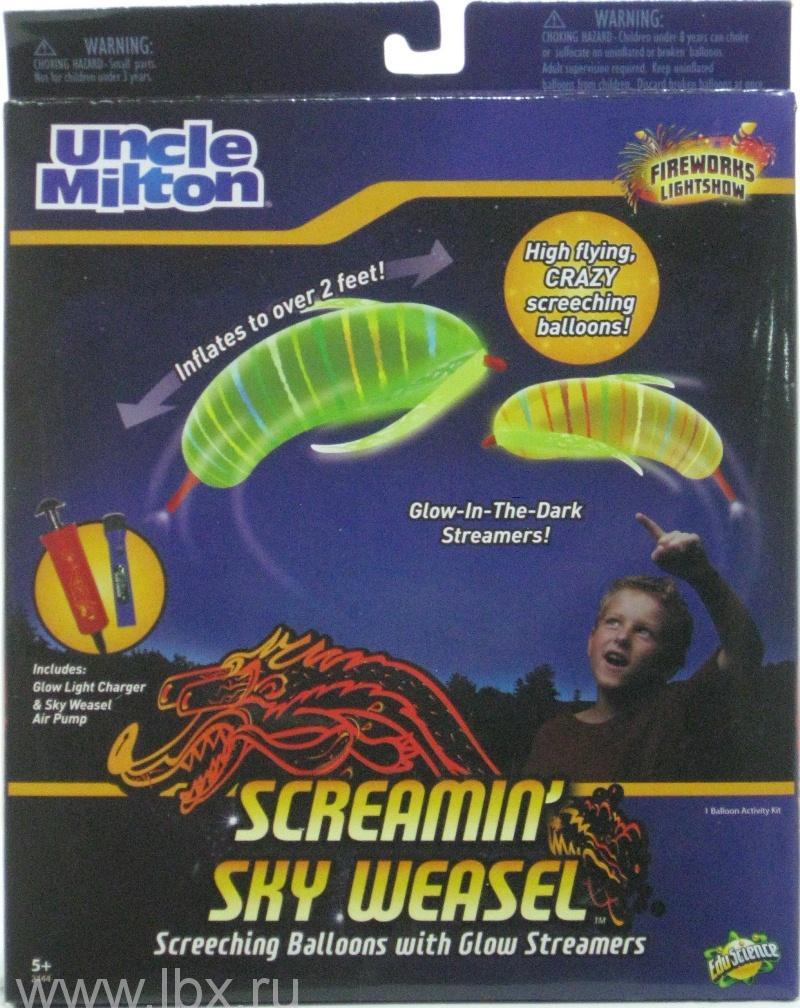 Летающие светящиеся воздушные шары Uncle Milton (Анкл Милтон)