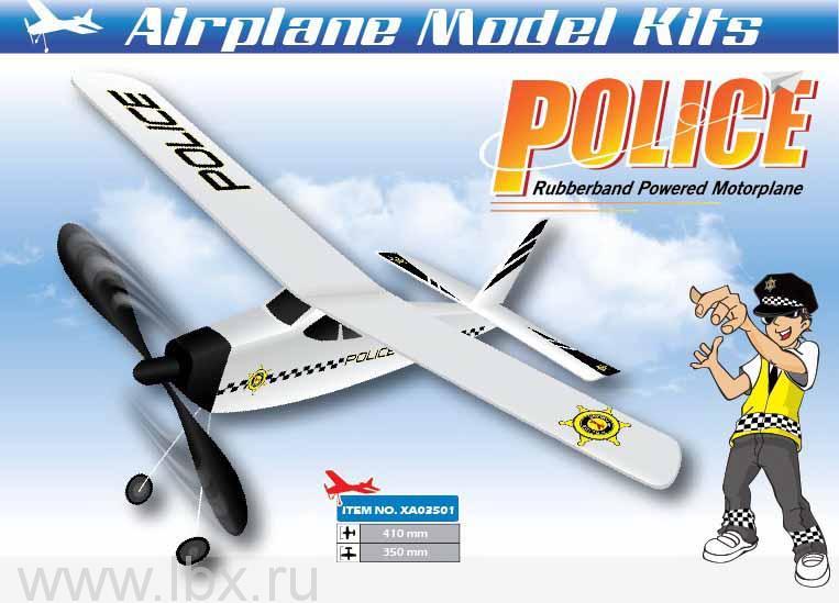 Планер `Полиция` с резиновым мотором, ZT Model (ЗТ Модель)