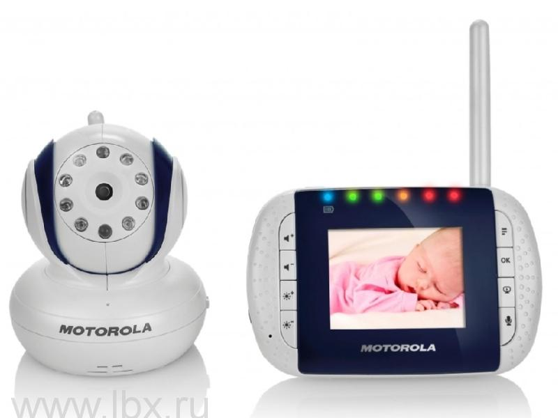 Видеоняня МВР33, Motorola (Моторола)