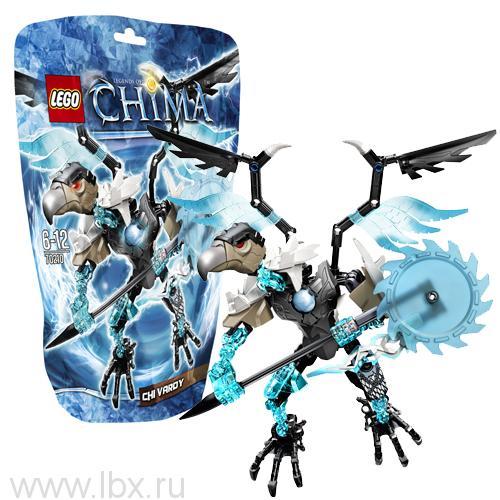 ИгрушкаЧИ Варди Lego Legends of Chima (Лего Легенды Чимы)
