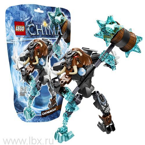 Игрушка ЧИ Мангус Lego Legends of Chima (Лего Легенды Чимы)