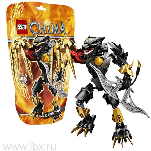 Игрушка ЧИ Пантар Lego Legends of Chima (Лего Легенды Чимы)