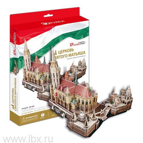 Церковь Святого Матьяша (Венгрия) CubicFun (Кубик Фан)