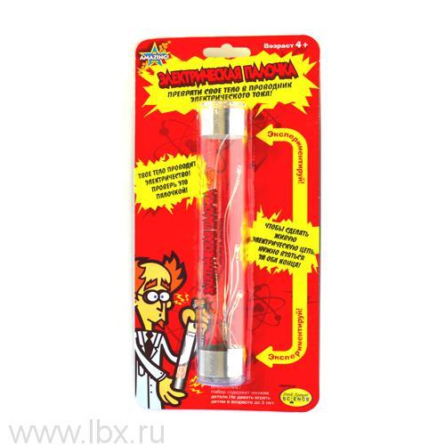 Электрическая палочка, Новый формат