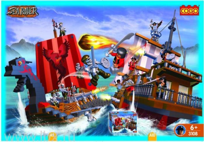 Конструктор `Пираты. Корабль`, Cogo