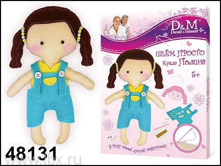 Набор Шьём куклу `Полина`, Docha&Mama (Доча&Мама)