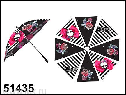 Зонт с узорами Monster High Маруся