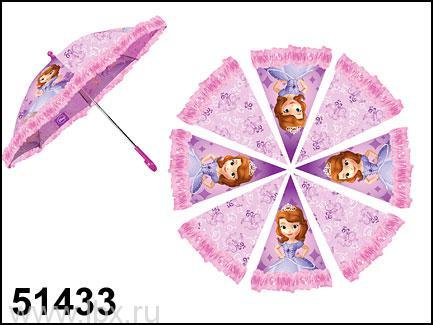 Зонтик Софии Прекрасной Маруся