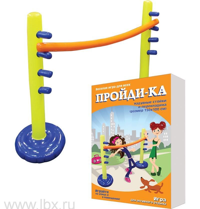Надувной набор для коллективных игр `Пройди-ка!`, Премьер Игрушка