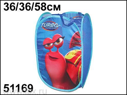Корзина для хранения игрушек Турбо `Бёрн`, Премьер Игрушка