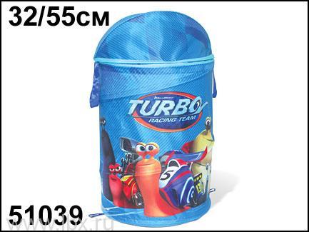 Корзина для хранения игрушек Турбо `Команда`, Премьер Игрушка