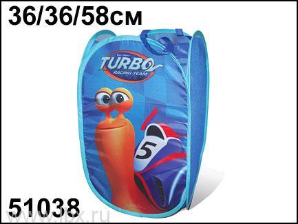 Корзина для хранения игрушек Турбо, Премьер Игрушка