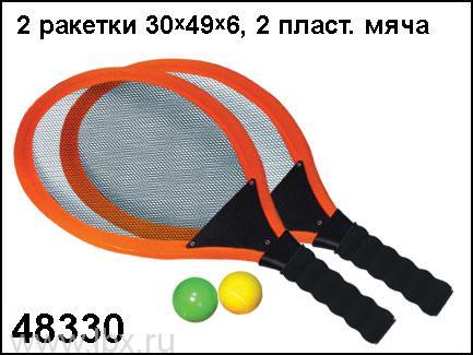 Набор для тенниса, Премьер Игрушка