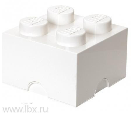 Ящик белый для хранения игрушек Lego (Лего)