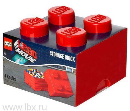 Ящик ярко-красный для хранения игрушек Lego (Лего) Movie- увеличить фото
