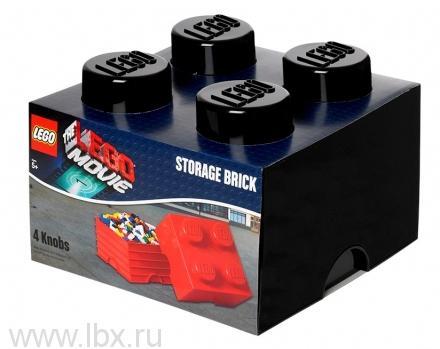 Ящик черный для хранения игрушек Lego (Лего) Movie