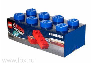 Ящик ярко-синий для хранения игрушек Lego (Лего) Movie