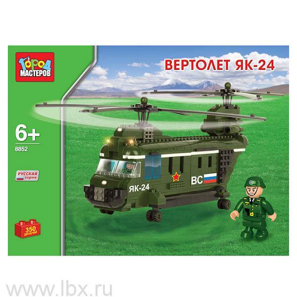 Конструктор Город Мастеров Вертолет Як-24