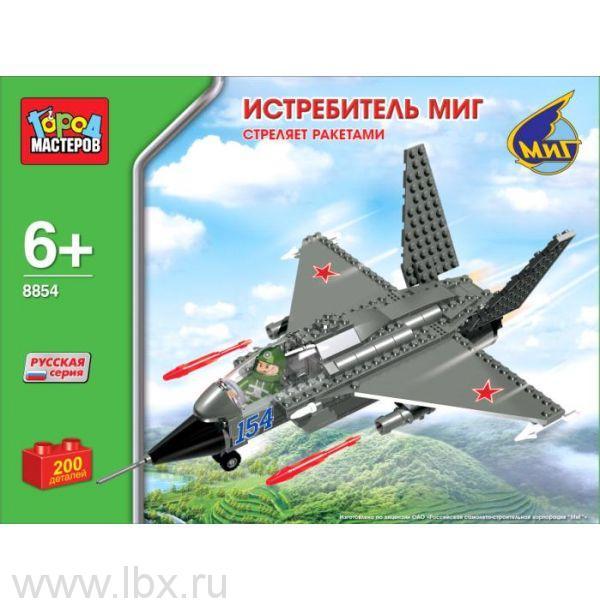 Конструктор Город Мастеров Истребитель Миг-31