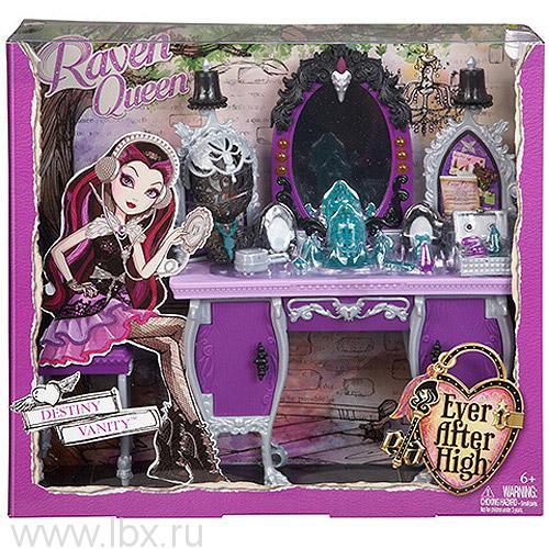 Набор Мебели Туалетный столик Рейвен Куин (Raven Queen), Ever After High (Эвер Афтер Хай)