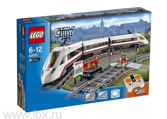 Скоростной пассажирский поезд Lego City (Лего Город)