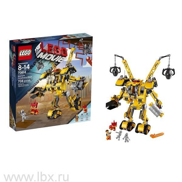 картинки lbx роботов