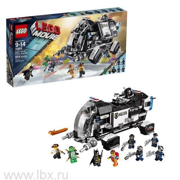 Сверхсекретный десантный корабль полиции Lego Movie (Лего Фильм)