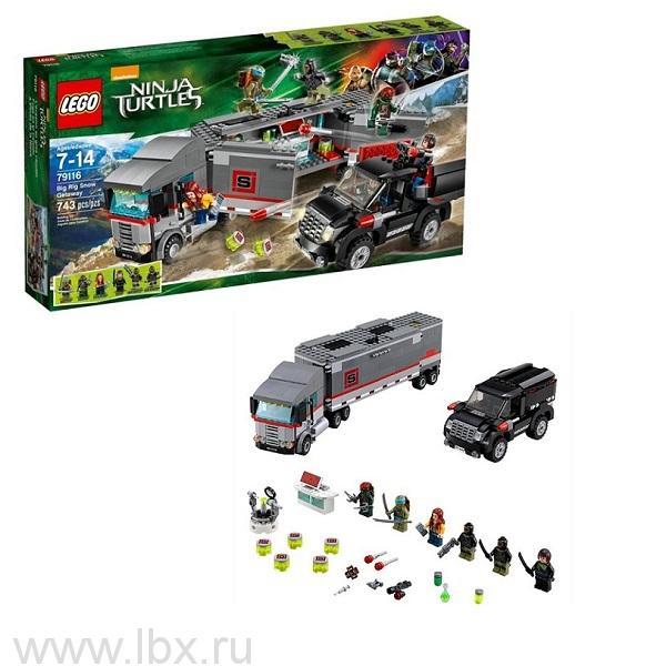 Большая снежная машина для побега Lego Ninja Turtles (Лего Черепашки-ниндзя)