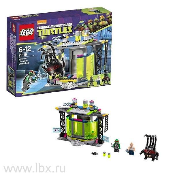 Комната мутаций открыта Lego Ninja Turtles (Лего Черепашки-ниндзя)