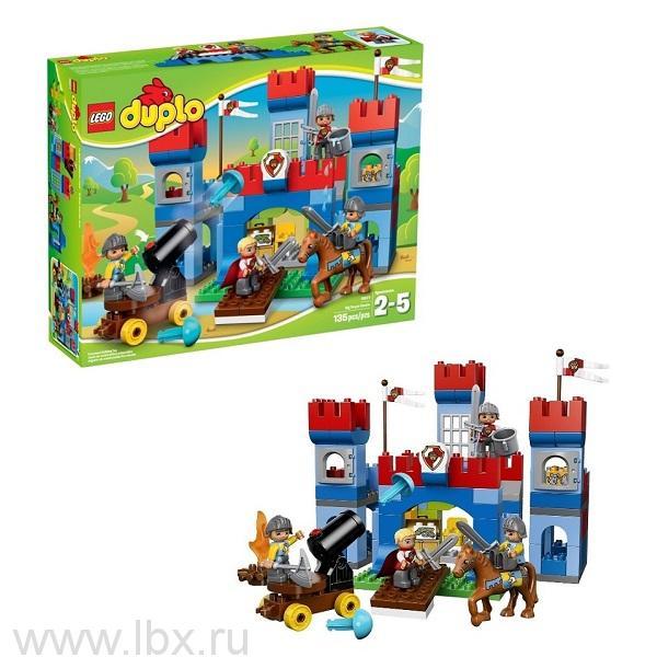 Королевская крепость Lego Duplo (Лего Дупло)