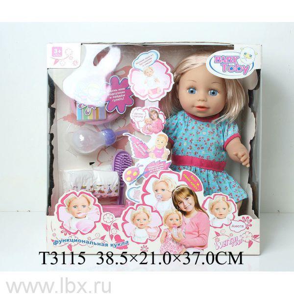 Кукла Джулия, озвучена