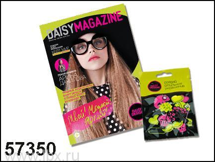 Журнал выпуск 2   вложение, Daisy Magazine (Дайси)