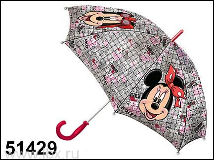 Зонт `Стильная штучка` Минни Маус, Daisy Magazine (Дайси)