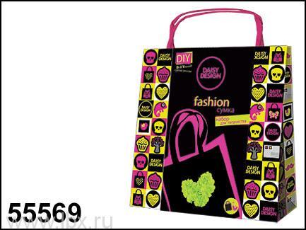 Набор для декорирования сумочки Neon `Heart of flower`, Daisy Magazine (Дайси)