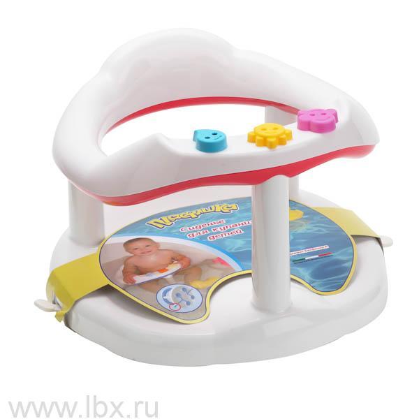 Сиденье для купания малышей цвет коралловый, Бытпласт