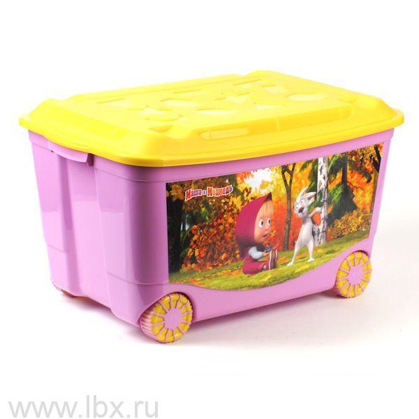 Ящик для игрушек на колесах `Маша и медведь`, Бытпласт