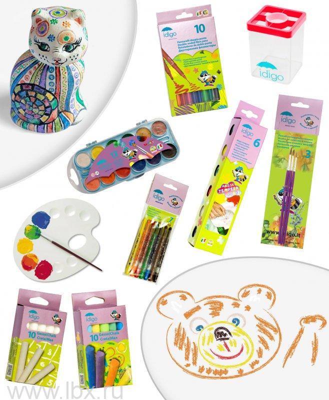 Классический набор для рисования дома и в школе, Idigo (Идиго)