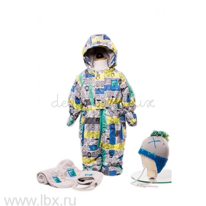 Комбинезон детский (комбинезон, шарф, манишка, варежки, пинетки) Deux par deux (Дю пар Дю)