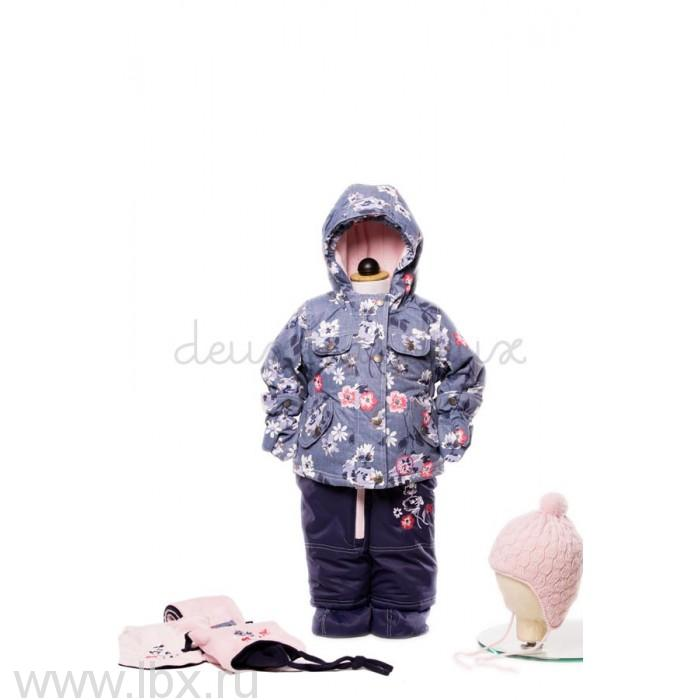 Костюм детский (куртка, полукомбинезон, шапка, шарф, манишка, варежки, пинетки) Deux par deux (Дю пар Дю)