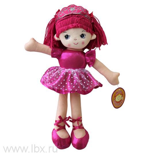 Мягкая кукла с чипом VV-Toys (ВВ-Тойз), 45 см