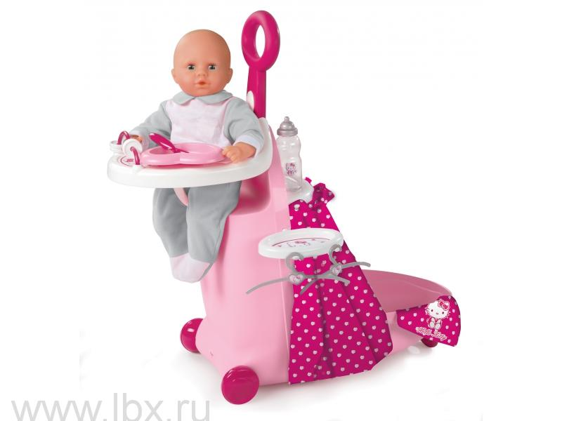 Набор для кормления и купания пупса Hello Kitty (Хеллоу Китти) Smoby (Смоби)