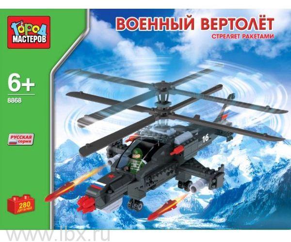 Конструктор Военный вертолет, Город Мастеров
