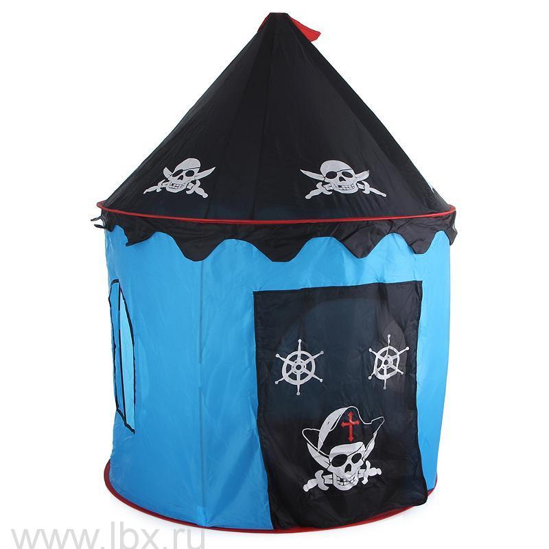 Игровая палатка «Пираты», Pullman (Пулмэн)