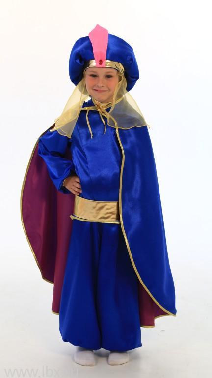Карнавальный костюм Восточный принц синий, Вестифика